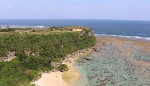 基地はなぜ沖縄に集中しているのか