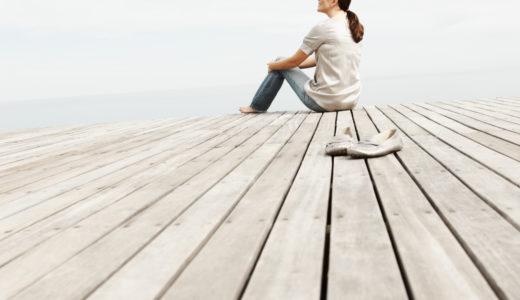 精神医学とオンライン診療